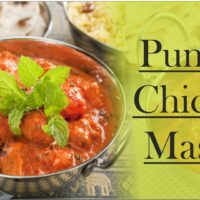 Delicious Punjabi Chicken Masala Recipe