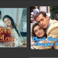 Top 12 Hindi Serial Story Copied from Bollywood Movie
