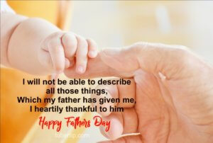 Happy Fathers Day 2018 Wishes, Greetings, Quotes, Sayings