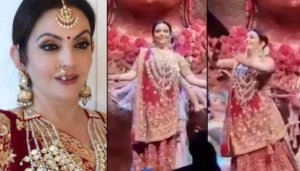 Nita Ambani Dance in the Engagement of son Akash Ambani