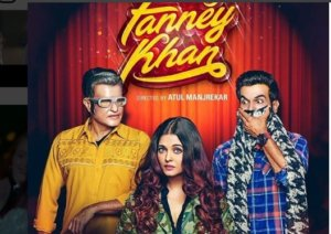 "Aishwarya Rai Upcoming Movie ""Fanney Khan"" Poster & trailer"