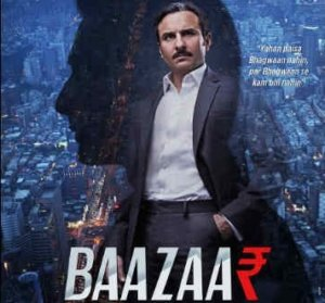 "Film ""Bazaar"" is The story between Greed and Love"