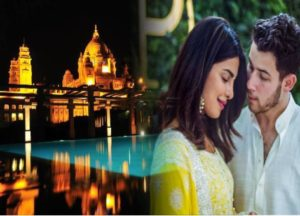 Priyanka Chopra and Nick Jonas Wedding Palace